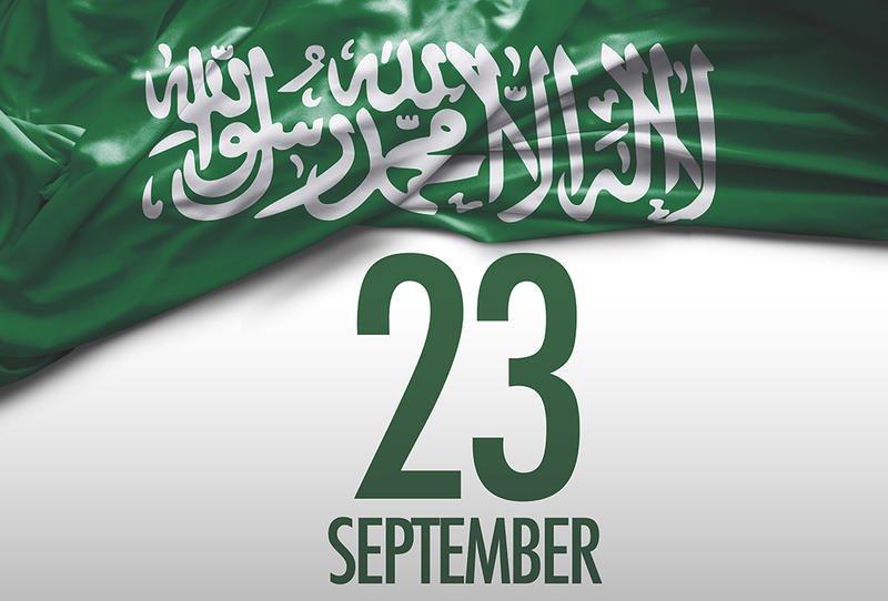 احلى صور اليوم الوطني واتس اب , خلفيات اليوم الوطني السعودي