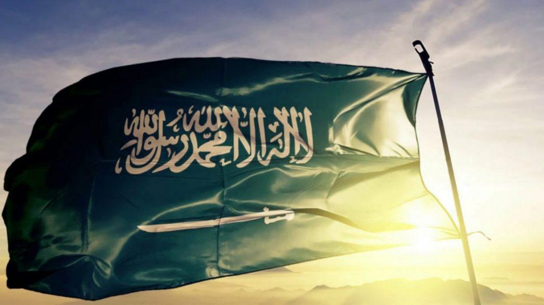 اليوم الوطني علم المملكة العربية السعودية