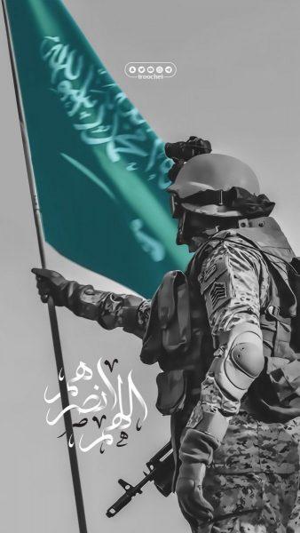خلفيات ايفون المملكة العربية السعودية