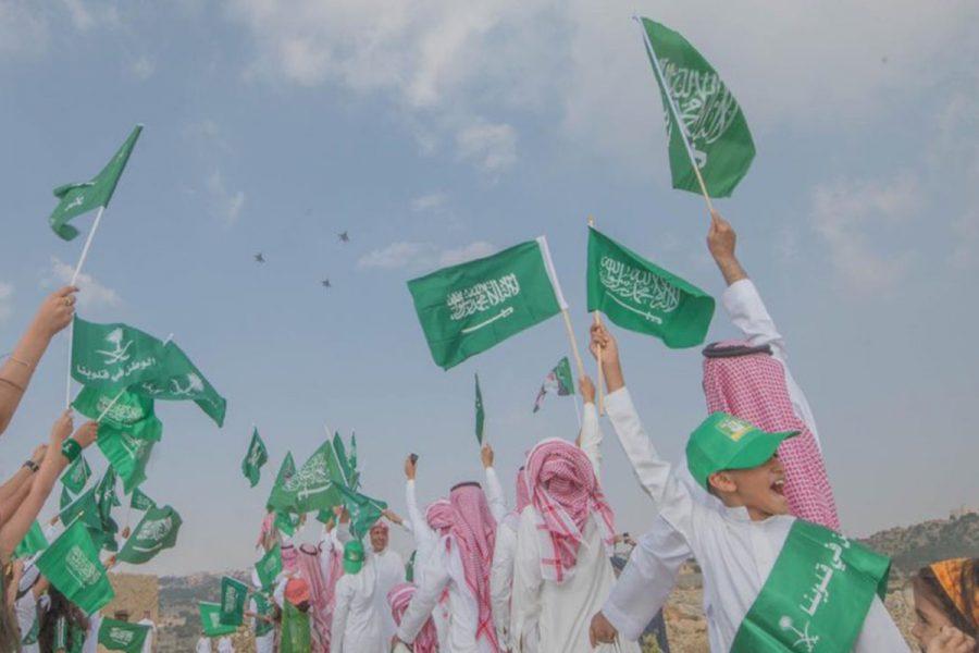 فعاليات اليوم الوطني السعودي